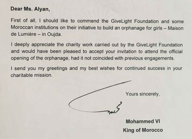 givelight-children-orphans-morocco-home-grand-opening-2018